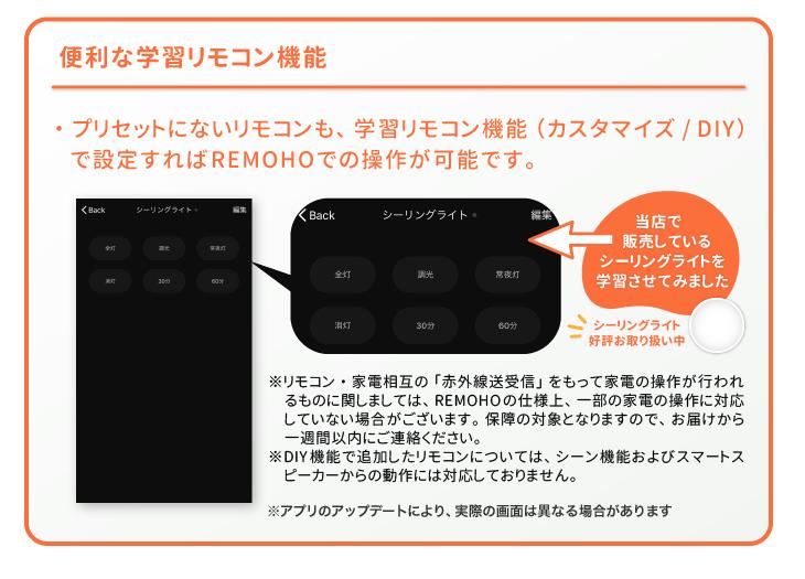 Smart Lifeアプリでできること vol.2